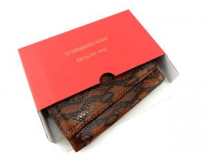 Kožni ženski novčanik Ekskluziv braon zmija