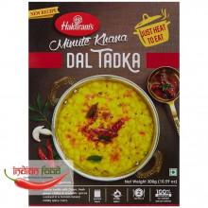 Haldiram's Ready To Eat Dal Tadka (Mancarica de Linte Mediu) 300g