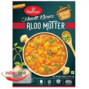 Haldiram Ready To Eat Aloo Mutter (Mancare de Cartofi si Mazare) 300g