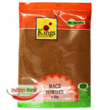 Kings Mace Powder (Javantri) (Nucsoara Pudra) 50g