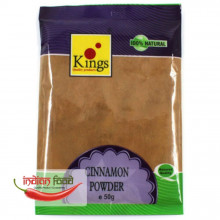 Kings Cinnamon Powder (Scortisoara Pudra) 50g
