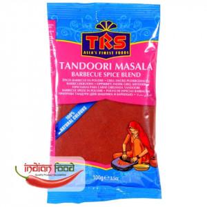 TRS Tandoori Masala (Condiment pentru Carne la Gratar/Cuptor) 100g