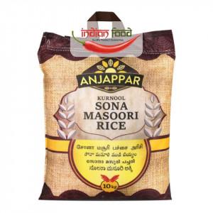 Anjappar Sona Masoori Rice (Orez Masoori) 10kg