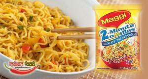 Maggi Noodles Masala (Vermicelli Condimentate Indiene) 75g