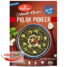 Haldiram Ready To Eat Palak Paneer 300g
