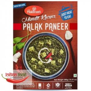 Haldiram Ready To Eat Palak Paneer (Mancarica de Spanac cu Paneer Tofu) 300g