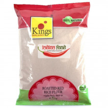 Kings Roasted Red Rice Flour (Faina de Orez Rosie Prajita) 1kg
