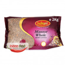 Schani Brown Lentils - Whole Masoor (Linte Maro Masoor) 2kg