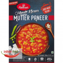 Haldiram Ready To Eat Mutter Paneer 300g