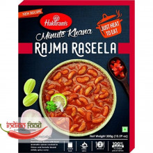 Haldiram's Ready To Eat Rajma Raseela (Mancare de Fasole Rosie Indiana Rajma) 300g
