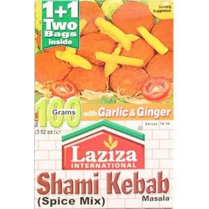 LAZIZA Shami Kebab Masala (Condiment pentru Kebab) 100g