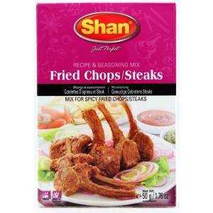 SHAN Fried Chops/Steak Mix (Condiment pentru Friptura) 50g