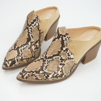 Pantofi Casual cod: P4418