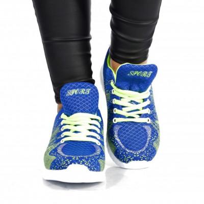 "Pantofi Sport ""JollyStoreCollection"" cod: 3142 W"
