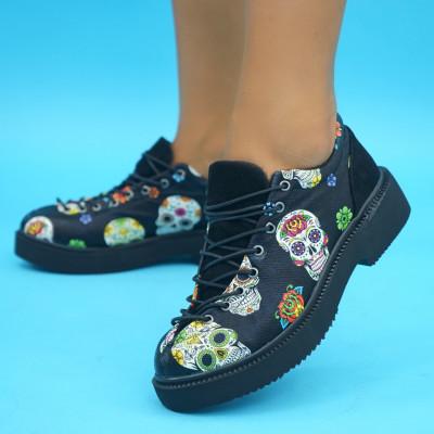 Pantofi Casual cod: P4442