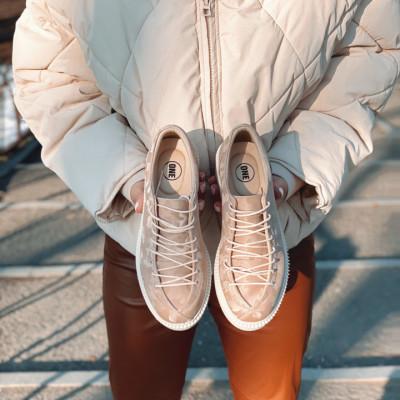 Pantofi Casual cod: P6370