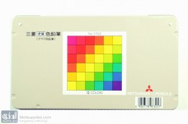 MITSUBISHI ColorPencil,Hard thin,Set of 12 images