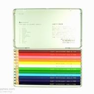 MITSUBISHI ColorPencil,Hard thin,Set of 12