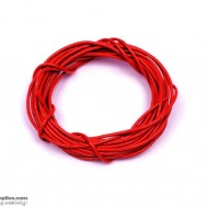 Leather Cord Red 1