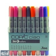 Copic Ciao Set,36C