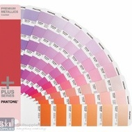 PANTONE PLUS SERIES PREMIUM METALLICS Coated