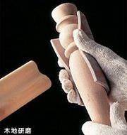 Sponge Abrasive 01