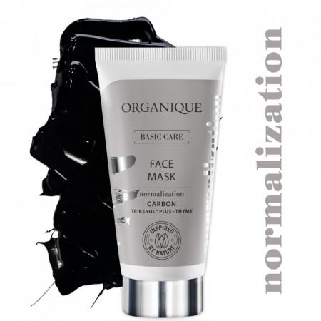 Masca faciala normalizarea tenului cu carbune activ, Organique, 50 ml