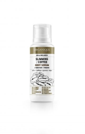 Ser anticelulitic si tonifiant cu cafea, Organique, 200 ml