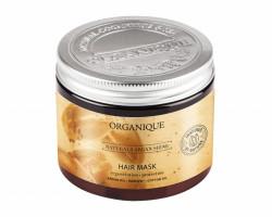 Masca hranitoare, par uscat, Naturals Argan Shine, Organique 200 ml