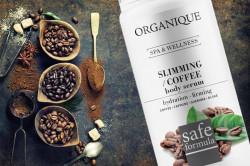Ser pentru slabire, anticelulitic, cu cafea, Organique, 100 ml