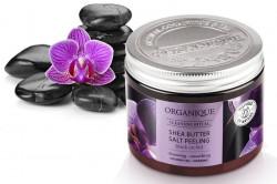 Exfoliant corporal cu orhidee neagra si shea Organique 200 ml