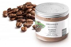 Unt pentru slabire, anticelulitic, cu cafea Organique, 200 ml