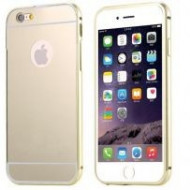 Husa silicon spate oglinda - iPhone 7 - Gold