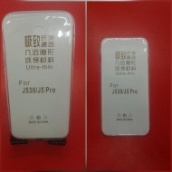 Husa silicon slim Samsung J5 2017 eu version