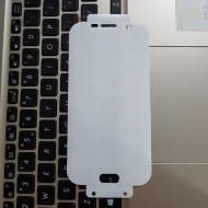 Folie Samsung Galaxy S7 Edge Full Body Silicon fata