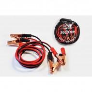 Cabluri pornire - 300 Amperi