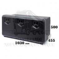 Lada Scule 1030X455X500