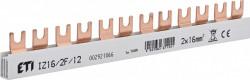 Bara pieptene tip furca IZ16/2F/12 module ,pentru sigurante 2p eti
