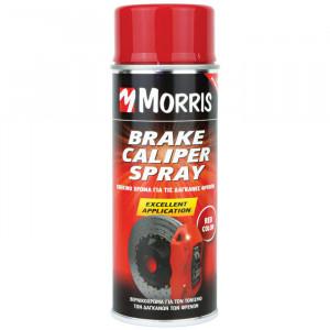Spray vopsea profesionala etrieri auto, rosu, 400 ml, Morris