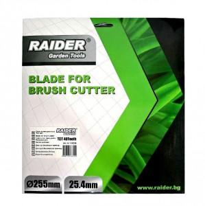 Disc , lama pentru motocoasa , 255 x 25.4 mm , 40 dinti vidia , Raider
