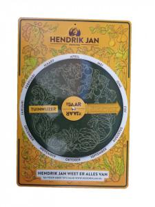 Tablou metalic, centru rotativ, 36 x 24.5 cm, Hendrik Jan