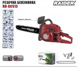 Motofierastrau cu lant , drujba , 400mm , motor termic 45cc , 2.5 CP ,Raider RD-GCS13