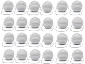 Set 50 masti protectie gura, nas, non-toxica, filtrare curatare aer , Silverline