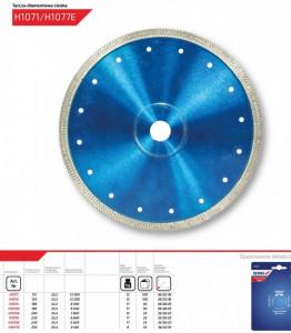 Disc diamantat subtire pentru gresie , ceramica , 115mm , Dedra