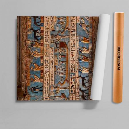 Stickere 3D pentru uși, Rună egipteană pe un fundal albastru, 1 foaie de 80 x 200 cm