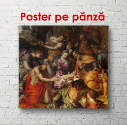 Poster, Nașterea Domnului