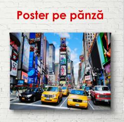 Poster, Taxi galben în agitația orașului