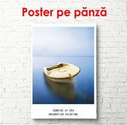Poster, Barca galbenă pe marea albastră