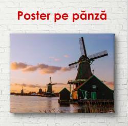 Poster, Moara lângă un lac