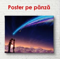 Poster, Copii pe fundalul stelelor căzătoare